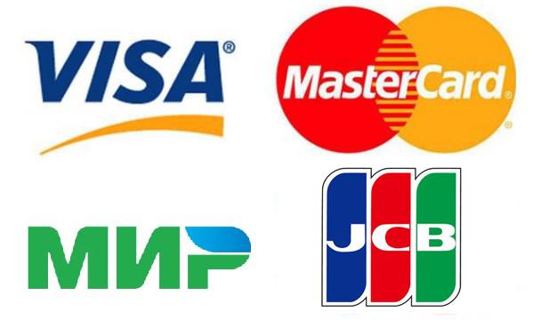 Visa, MasterCard, МИР
